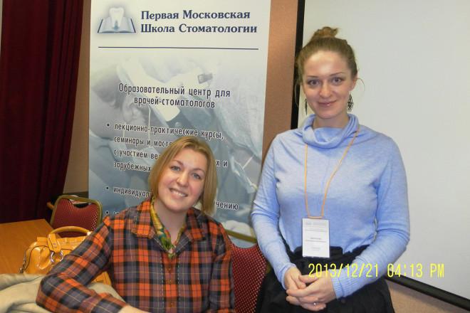 Лекционно-практический семинар Александры Февралёвой