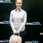 Конференция AmoCRM