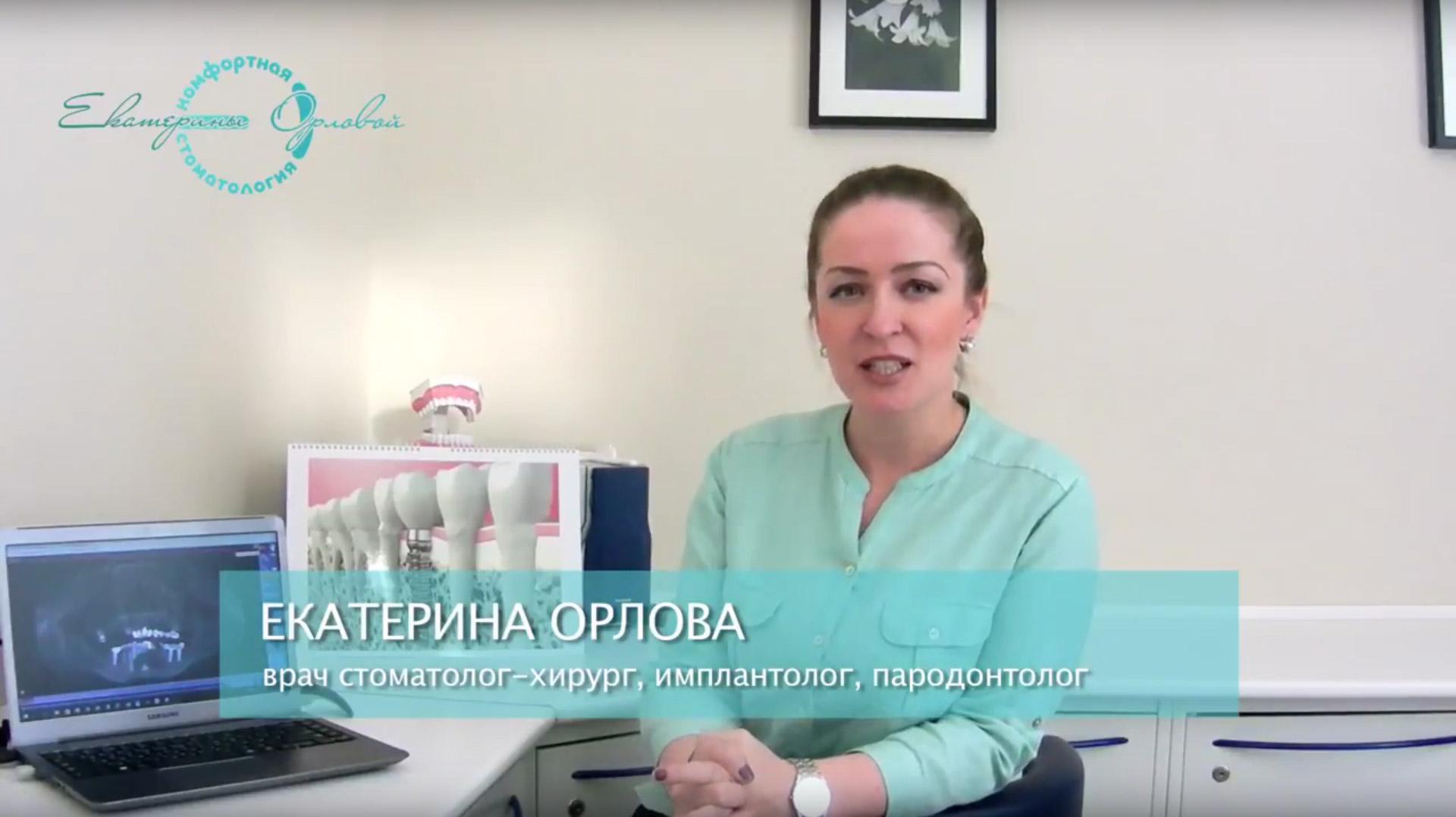 Показания для имплантации